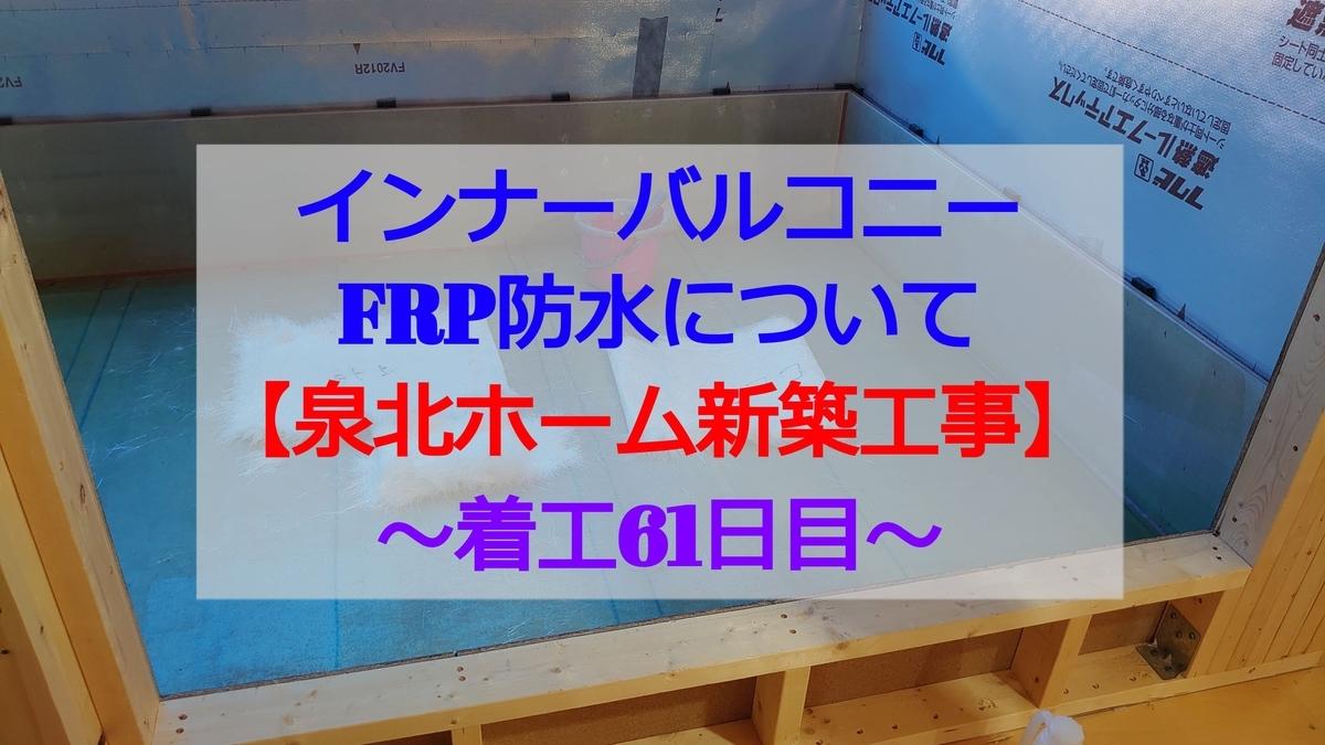 f:id:GOSE:20210504222703j:plain
