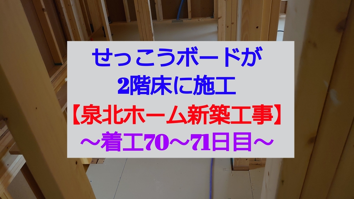 f:id:GOSE:20210511230116j:plain