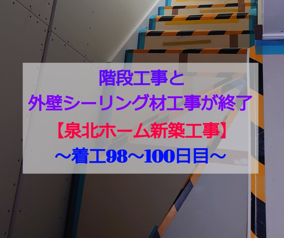 f:id:GOSE:20210617120033j:plain