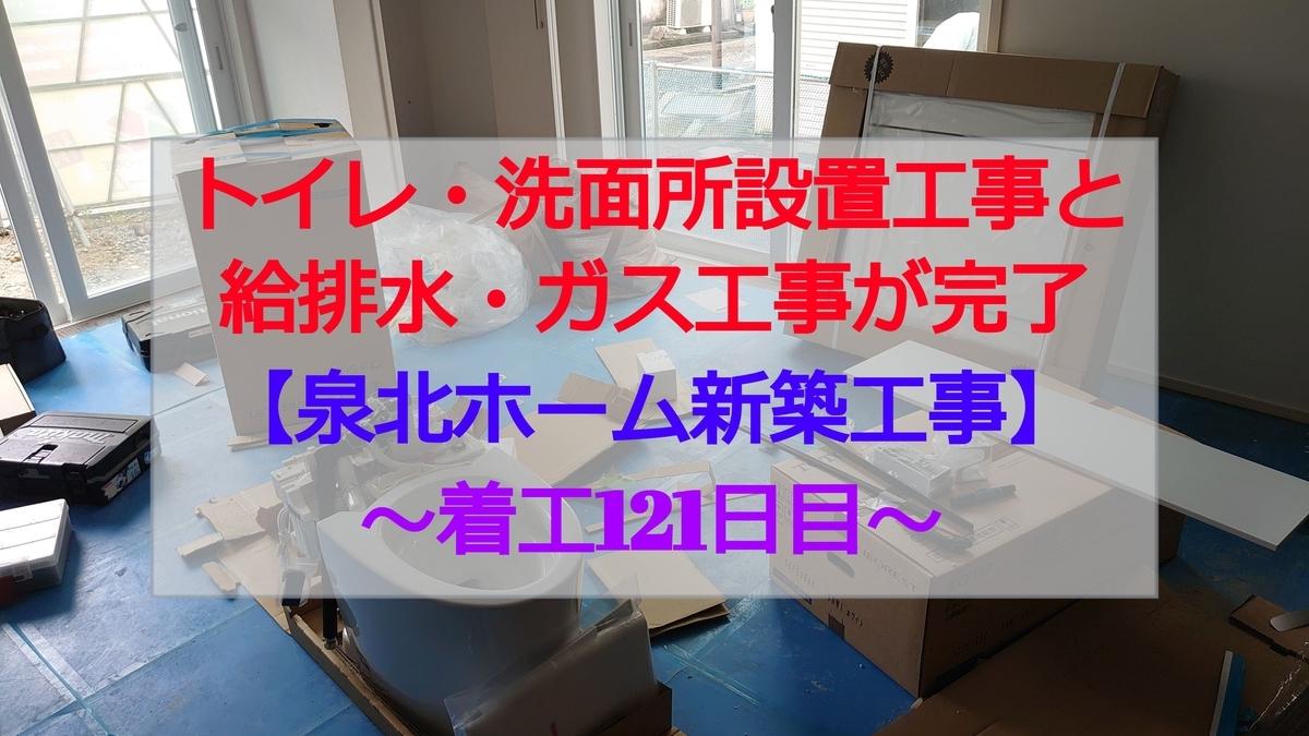 f:id:GOSE:20210712150114j:plain