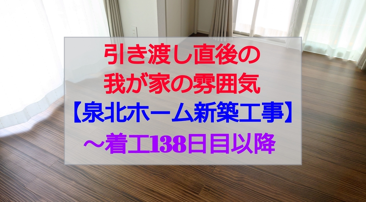 f:id:GOSE:20210802235736j:plain
