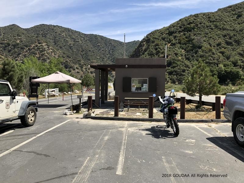 カリフォルニア トレイル マウンテンバイク ルール 看板 オフロード
