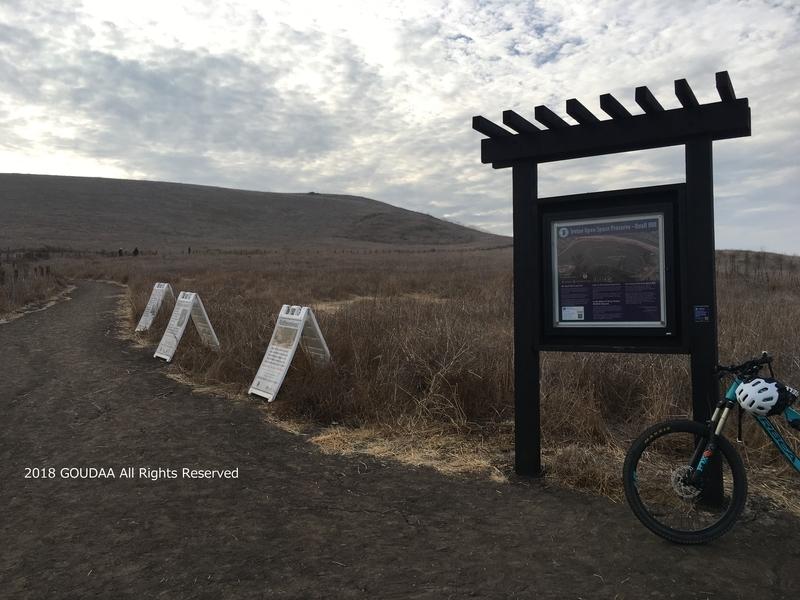 カリフォルニア アーバイン クエイルヒル 公園 トレイル トレッキング