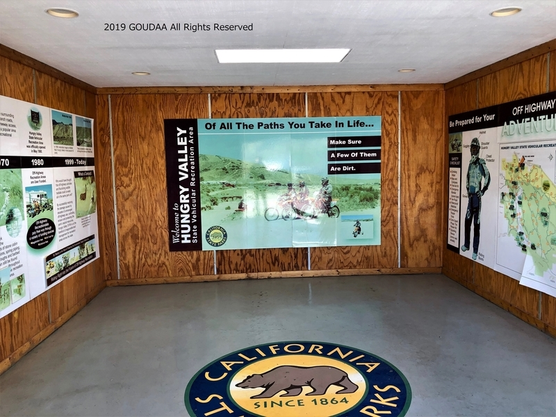 カリフォルニア オフロード モトクロス ハングリー バレー