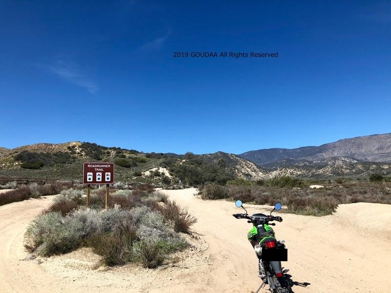 カリフォルニア オフロード モトクロス ハングリー バレー アウトドア