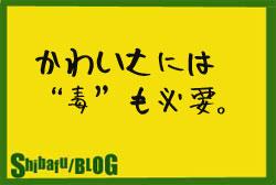 f:id:GOUNN69:20151013212518j:plain