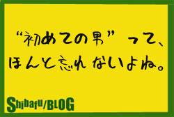 f:id:GOUNN69:20151013224332j:plain