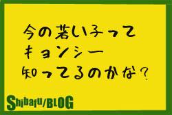 f:id:GOUNN69:20151013234034j:plain