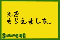 f:id:GOUNN69:20151013234229j:plain