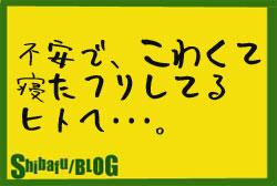 f:id:GOUNN69:20151014054848j:plain