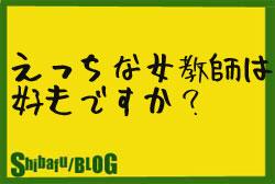 f:id:GOUNN69:20151014062540j:plain