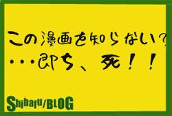 f:id:GOUNN69:20151014064558j:plain