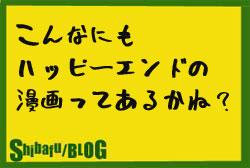 f:id:GOUNN69:20151014222441j:plain