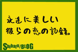 f:id:GOUNN69:20151014224118j:plain