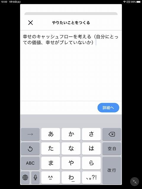f:id:GOUNN69:20200118101649j:plain