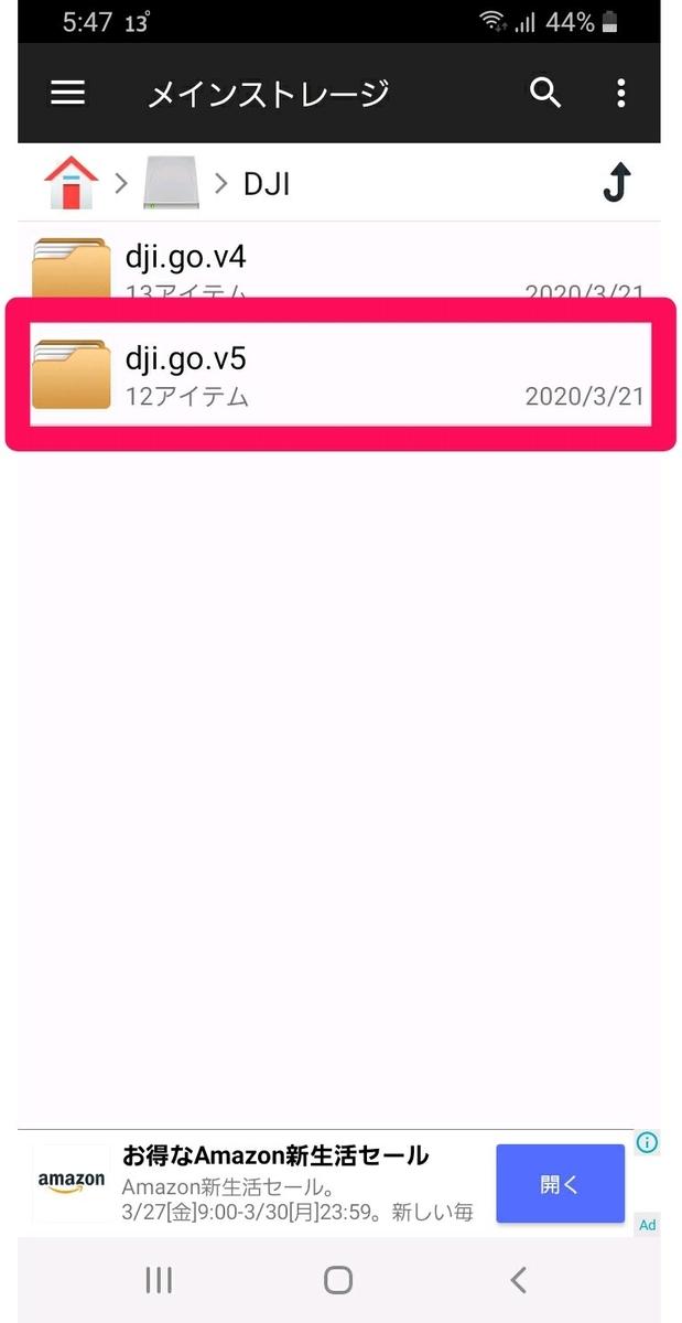 f:id:GOldduck:20200326184753j:plain
