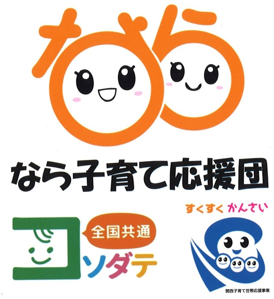 f:id:GP-Yamacho:20180712182520j:plain