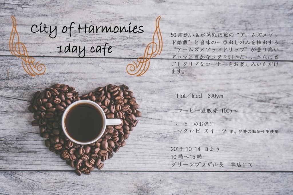 f:id:GP-Yamacho:20181005095814j:plain