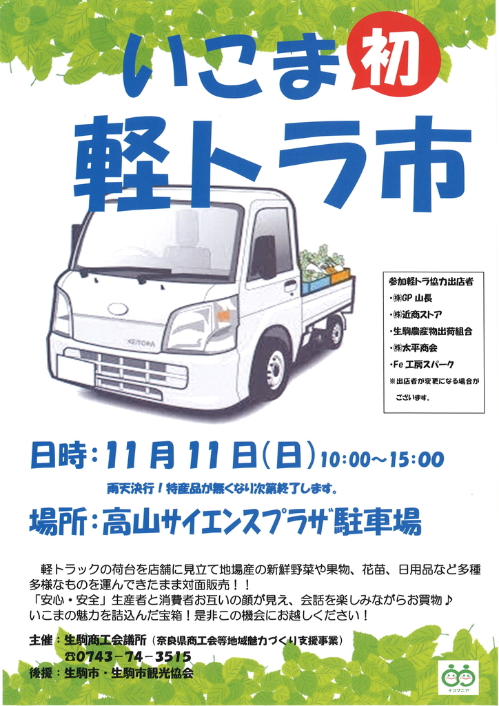 f:id:GP-Yamacho:20181022152843j:plain