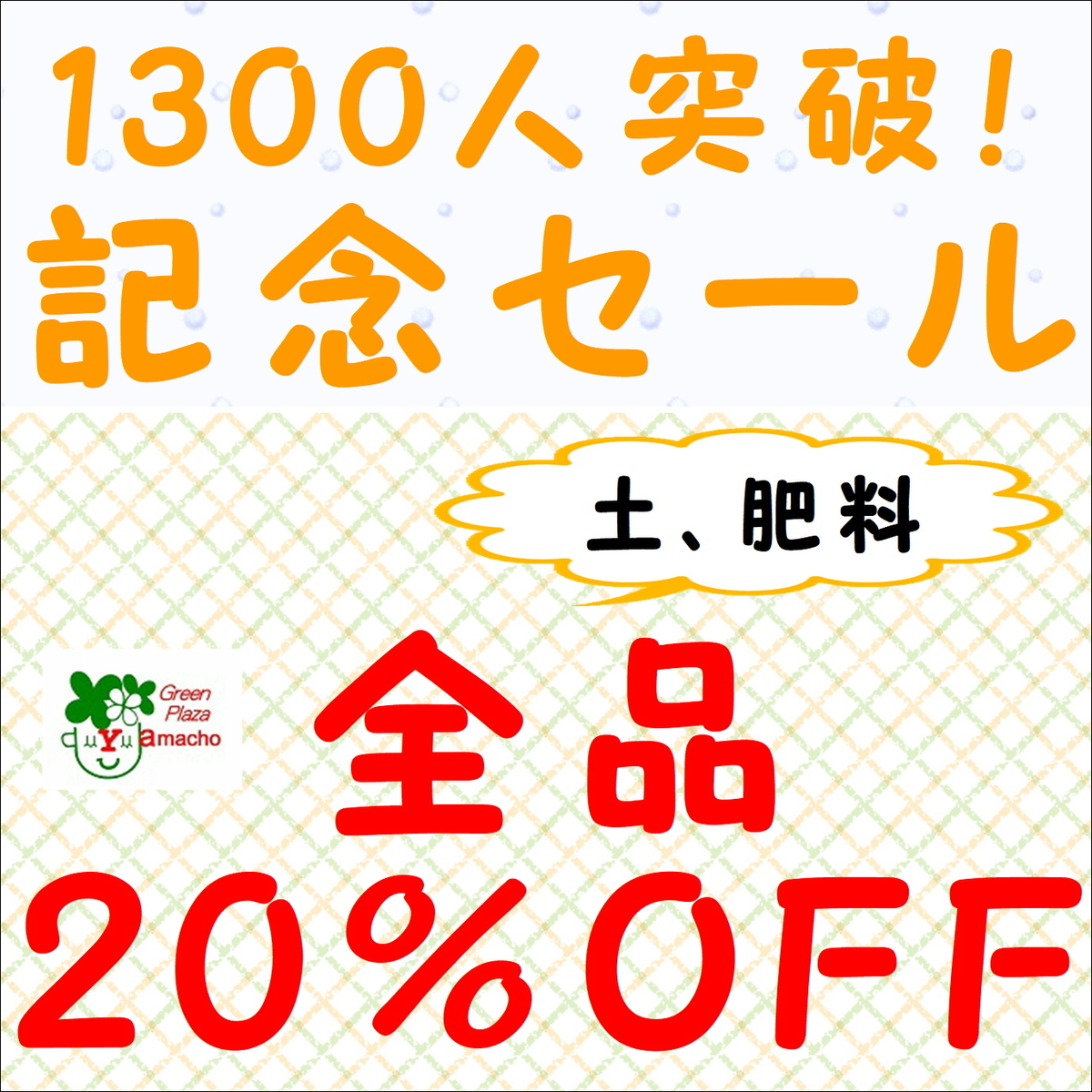 f:id:GP-Yamacho:20200220101802j:plain