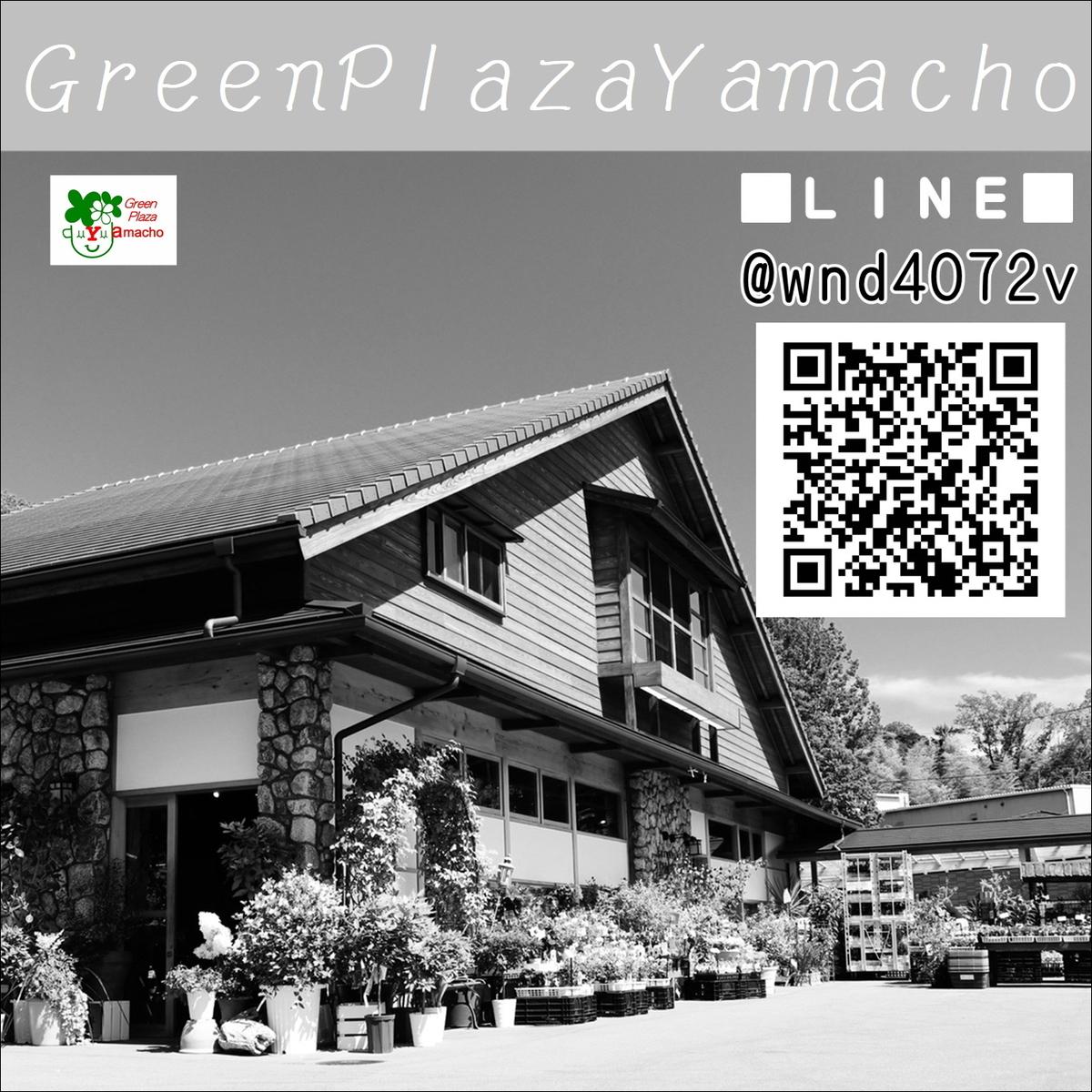 f:id:GP-Yamacho:20200220103703j:plain