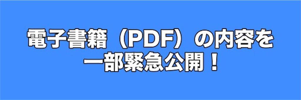 f:id:GPS794551:20181210022906j:image