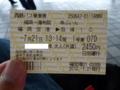 20120721120025
