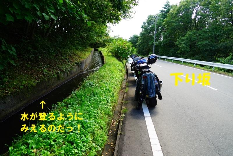 f:id:GSX-R1000:20170925215754j:image