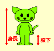 f:id:GYOPI:20121213020735p:image