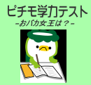 f:id:GYOPI:20141016021814p:plain:right