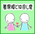 f:id:GYOPI:20141119001650p:plain:right