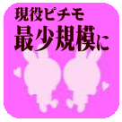 f:id:GYOPI:20150222004102p:plain:right