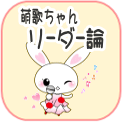 f:id:GYOPI:20150307024144p:plain:right