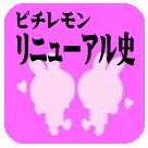 f:id:GYOPI:20150509003836p:plain:right