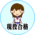 f:id:GYOPI:20150727031928p:plain:right
