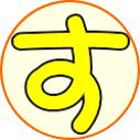 f:id:GYOPI:20160114023721p:plain:right