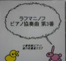 2008-01-24[1]