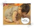 f:id:GachifloZ:20090914164733j:image:medium