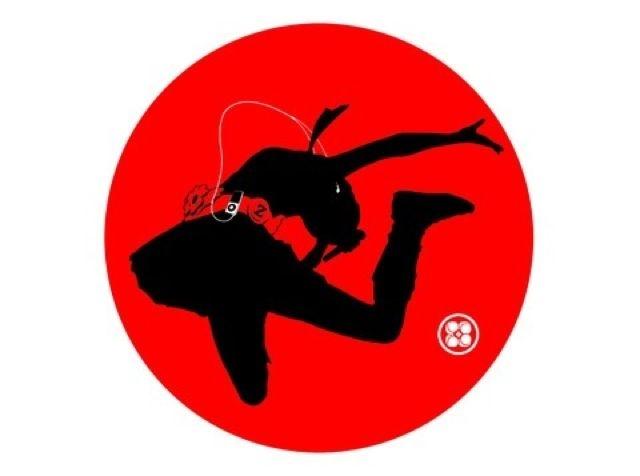 f:id:GachifloZ:20121216181120j:image:w360