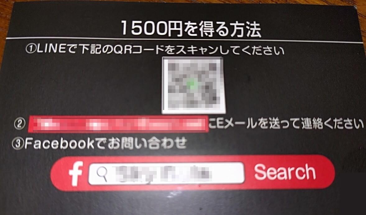 f:id:GadegetMaso:20210108200805j:plain