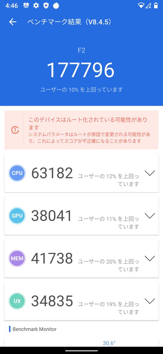 f:id:Gadget-Plane:20201016041340p:plain