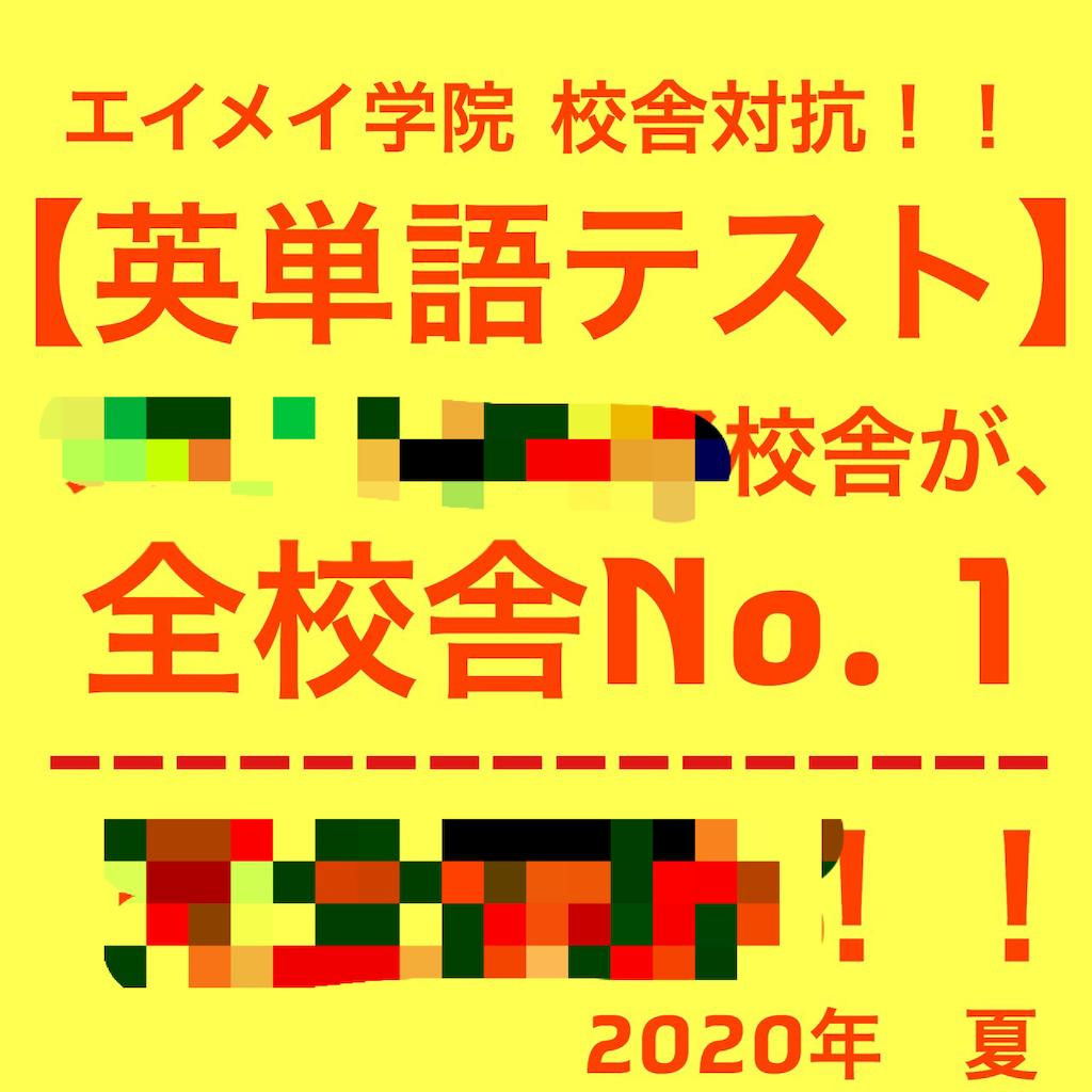 f:id:GaiaChoro:20200916234925p:plain