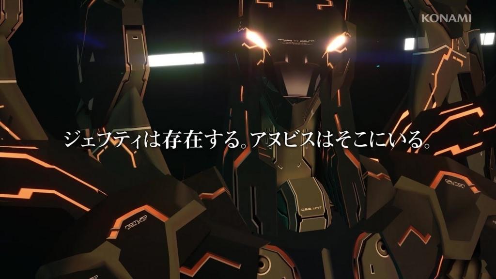 f:id:GakuOrange:20180806225702j:plain