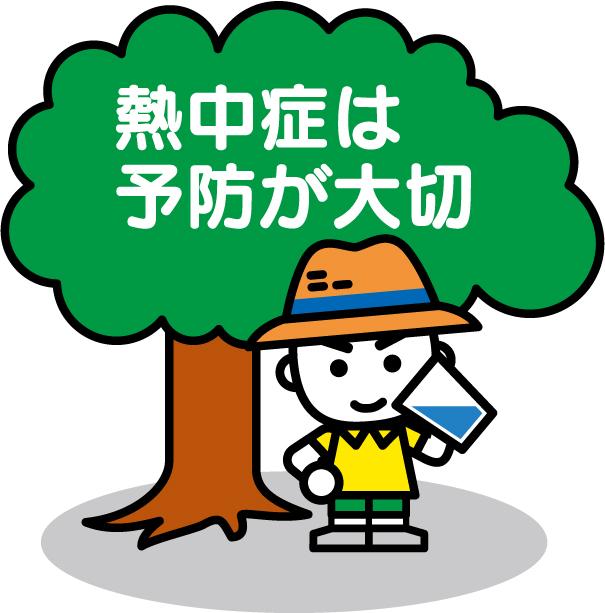 f:id:GakuOrange:20180811093414j:plain