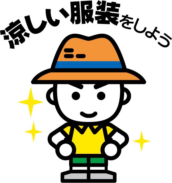 f:id:GakuOrange:20180811103239j:plain