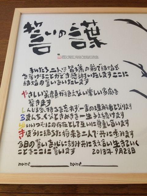 f:id:GakuOrange:20180827215531j:plain