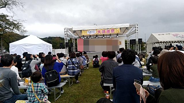 f:id:GakuOrange:20181015212030p:plain