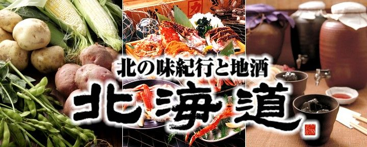 f:id:Gakusei_Report:20170525005836j:plain