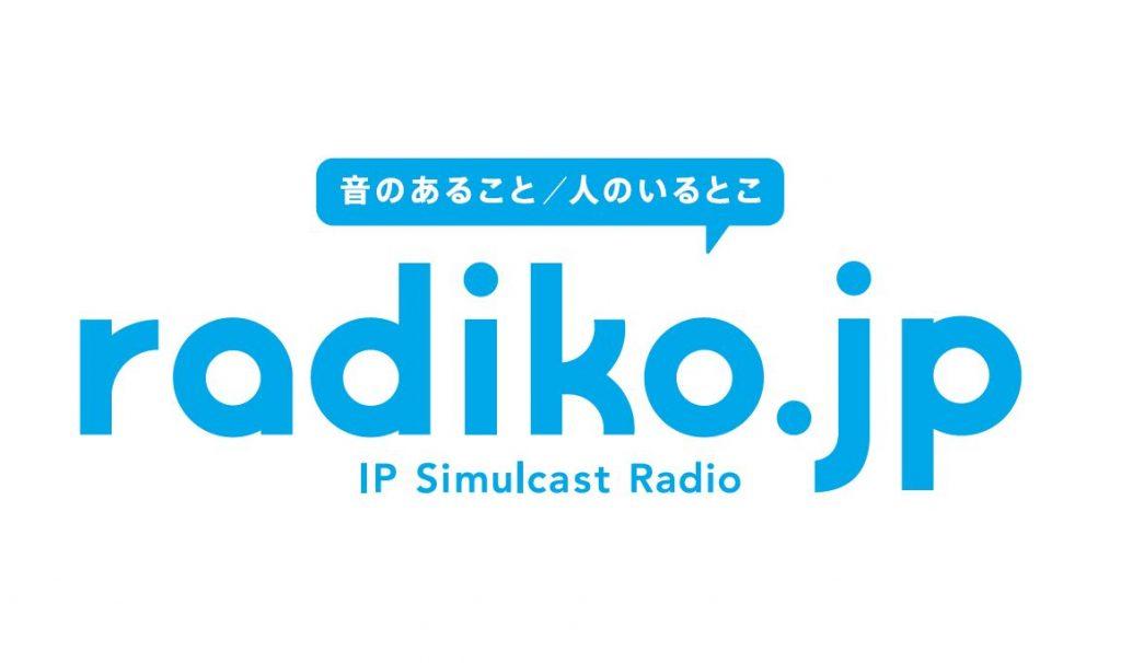 f:id:Gakusei_Report:20170525224326p:plain