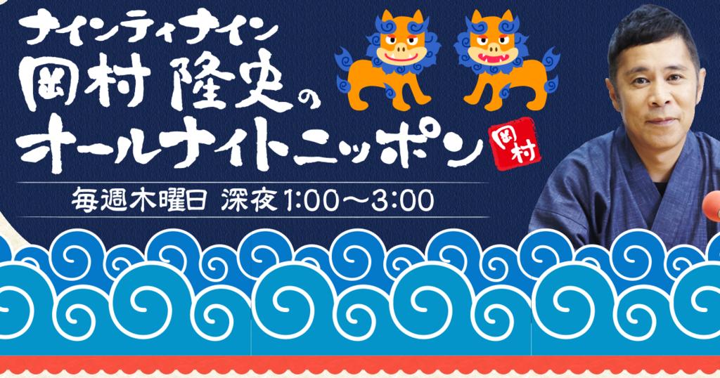 f:id:Gakusei_Report:20170525224901p:plain